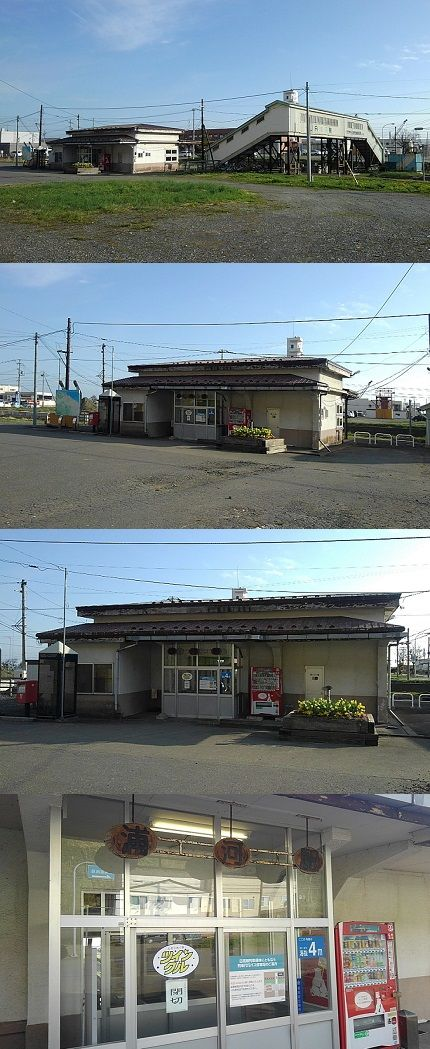 日高本線c05