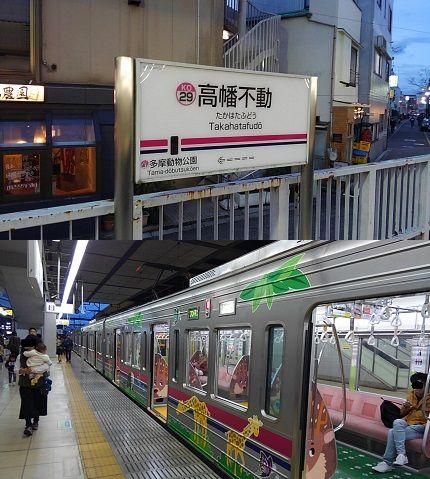 京王動物園線03