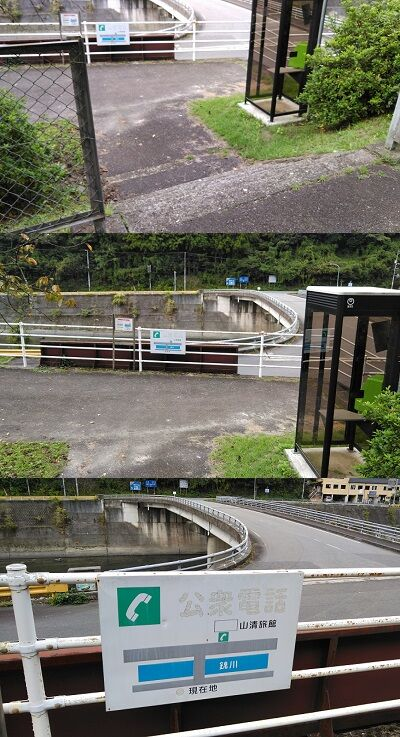 錦川鉄道b16