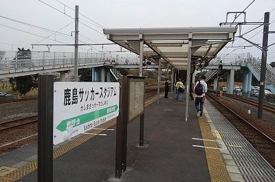 鹿島線32