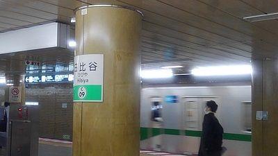 東京メトロ千代田線27