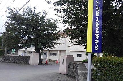 十和田観光電鉄41