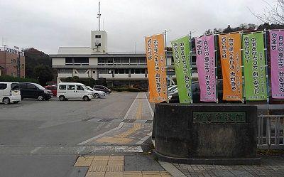 富士急38