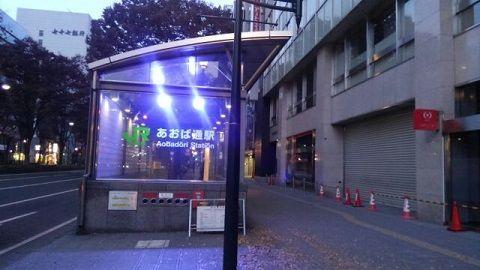 仙石線03