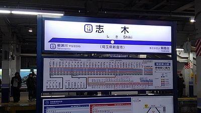 東武東上線01
