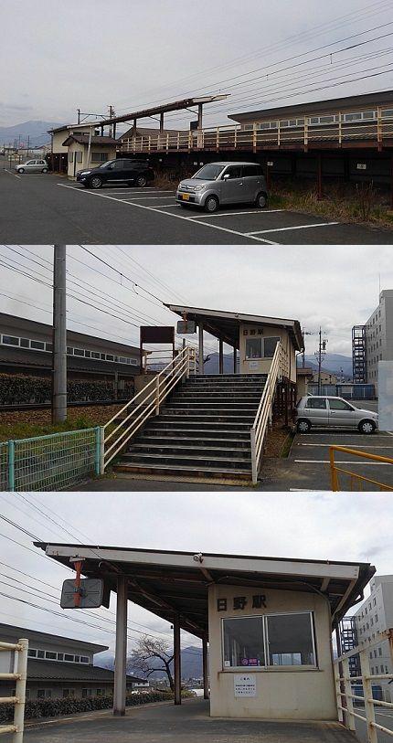 長野電鉄長野線19