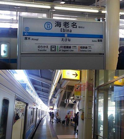 小田急小田原線33