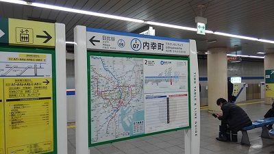 都営三田線50