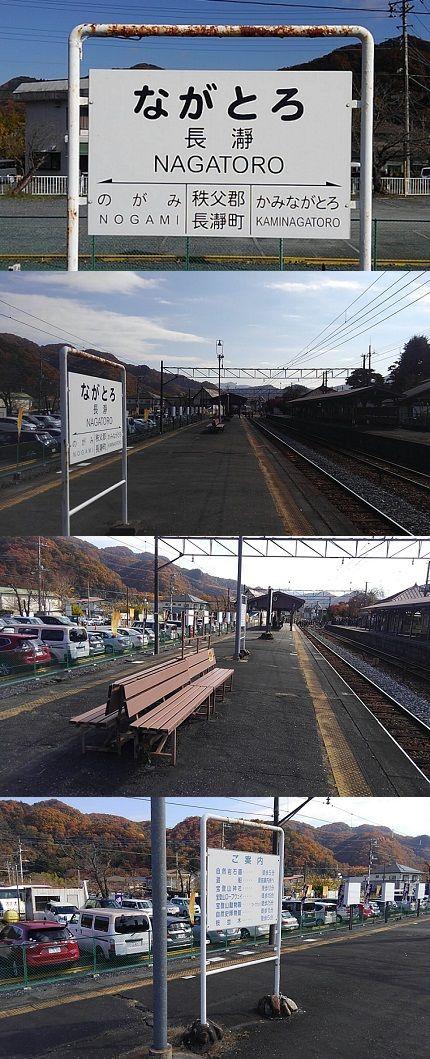 秩父鉄道b73