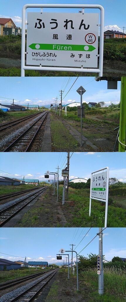 宗谷本線c33