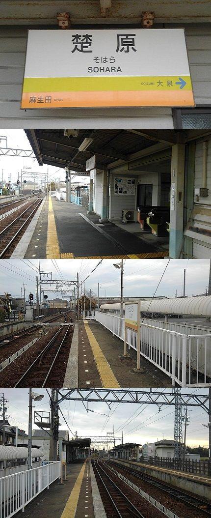 三岐鉄道北勢線a66