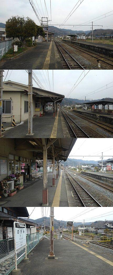 秩父鉄道c06
