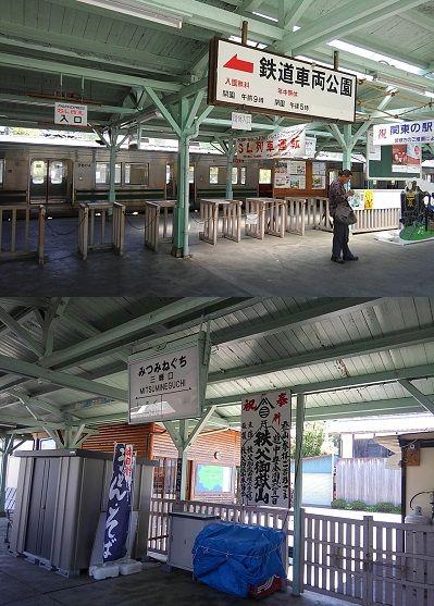 秩父鉄道05