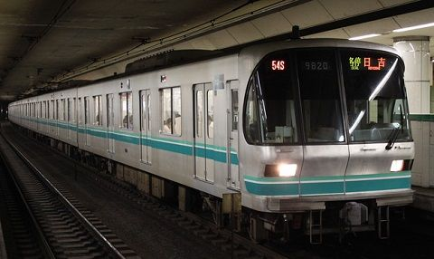 東京メトロ南北線00