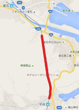 三陸鉄道南リアス線09