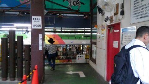 上野懸垂線10