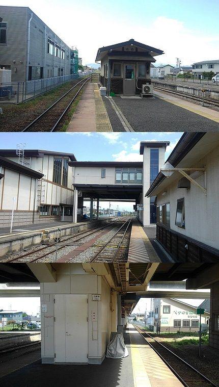 会津鉄道会津線c13