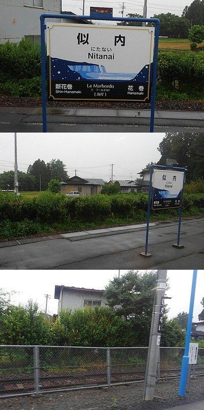 釜石線14