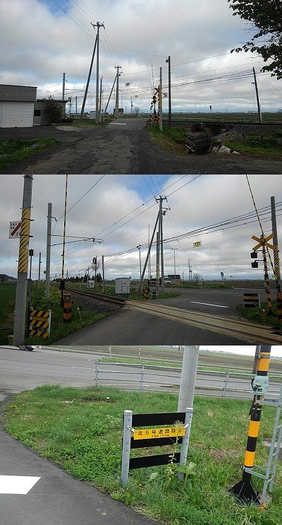 札沼線30