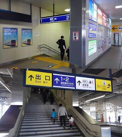東武越生線03