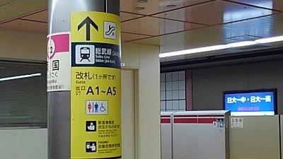 都営大江戸線22