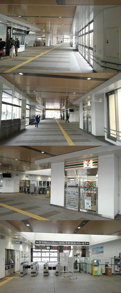 錦川鉄道04
