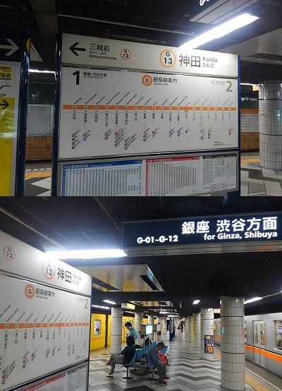 東京メトロ銀座線19