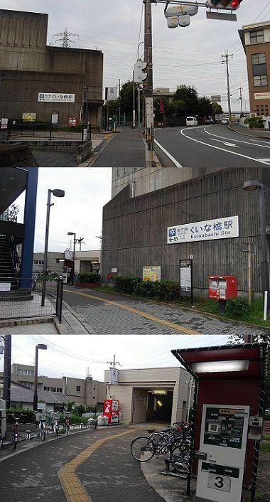 京都市営地下鉄烏丸線10