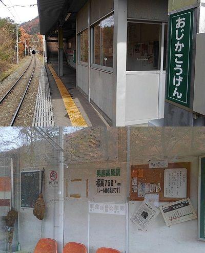 野岩鉄道51