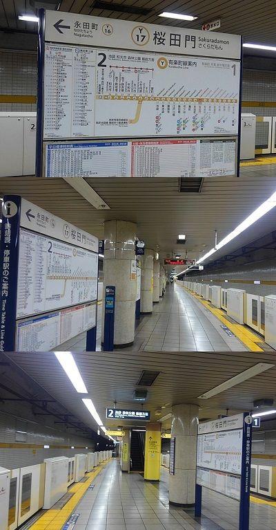 東京メトロ有楽町線12