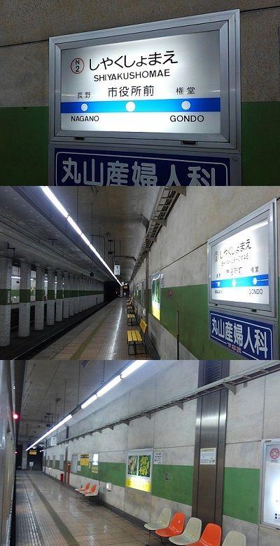 長野電鉄長野線06
