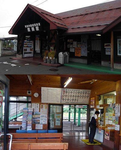 秋田内陸縦貫鉄道64
