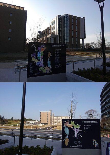 仙台市営地下鉄東西線14