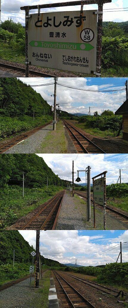 宗谷本線02_a41