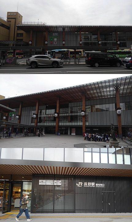 長野電鉄長野線01