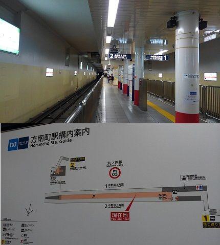 東京メトロ丸の内線34