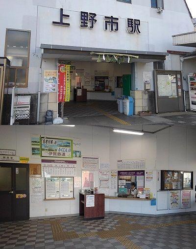 伊賀鉄道89