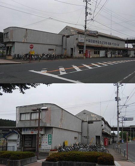 十和田観光電鉄01