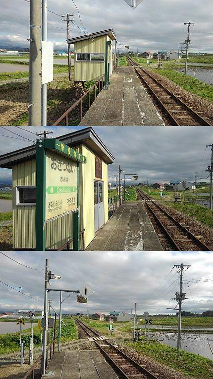 札沼線a83