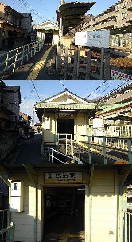 三岐鉄道北勢線21