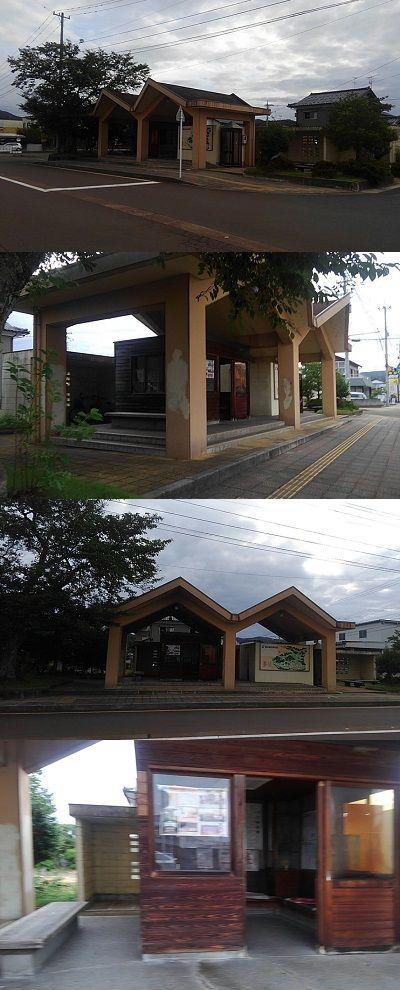 福井鉄道鯖浦線23