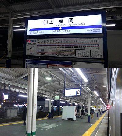 東武東上線51