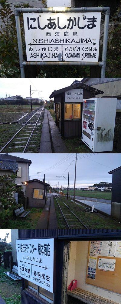 銚子電気鉄道25