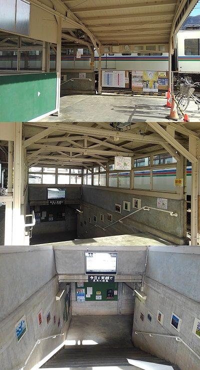 秩父鉄道a82