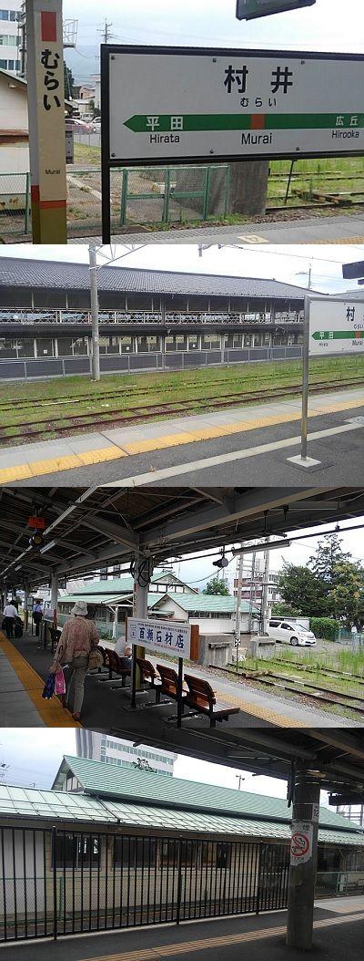 篠ノ井線08