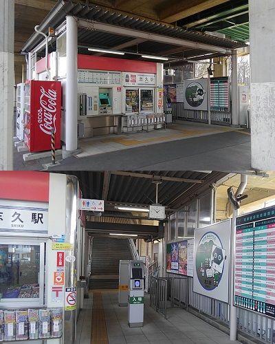 埼玉新都市交通伊奈線97