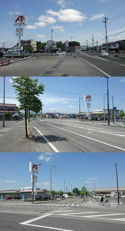会津鉄道会津線b99