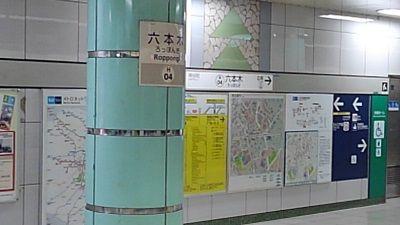 東京メトロ日比谷線37