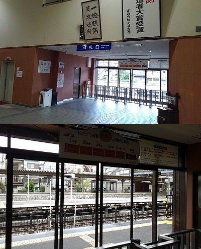 嵯峨野観光鉄道16