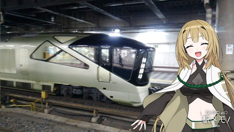 61_ちとせ_列車02